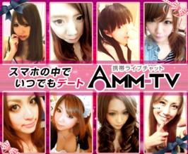 AMM-TV安全・口コミ・評判