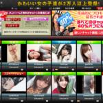 Sakura Live(サクラライブ)の安全性は大丈夫?口コミ・評判を徹底検証!