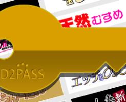 D2pass